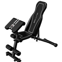 Multifunctional Home Supine Board AB Lounge Press Bench Dumbbell Stool Sit ups Fitness Equipment