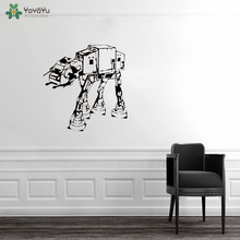YOYOYU Wall Decal Star Wars Sticker Mural For Kids Room Science Fiction Movies Art Decoration Vinyl Decals QQ126