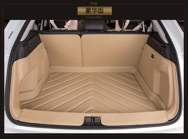 Dedicated full surrounded waterproof car trunk mats for Q3 anti skip carpets no odor easy clean rugs