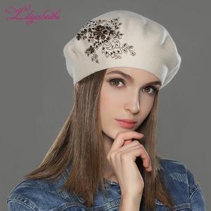 Image 5 - LILIYABAIHE 新女性の冬の帽子ウールニットベレーキャップ花スパンコールダイヤモンドの装飾固体色のファッションの女性帽子