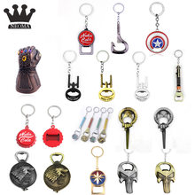 24 kinds Portable Bottle Opener KeyChain Skull Metal Beer Bar Openers Creative For Kitchen(China)
