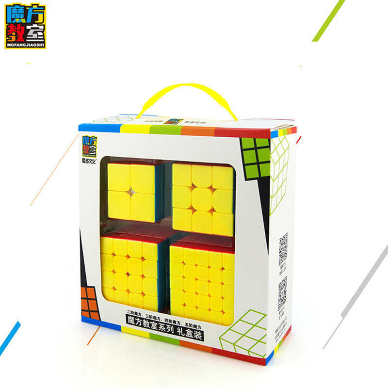 MOYU 4 pieces Cube Set 2x2x2 3x3x3 4x4x4 5x5x5 cube 4pieces a set of cubes fro children gift toy puzzle