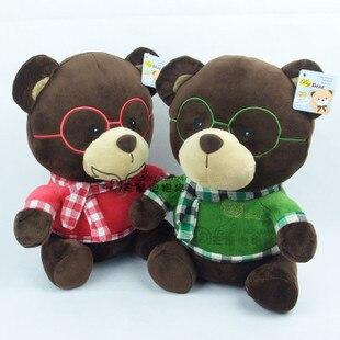 Dr. Teddy Bear Teddy Bear doll glasses doll doll Valentines Day Teddy Bears