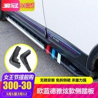 Для Mitsubishi Outlander 2016 2019 Педальный из алюминиевого сплава украшения модификация специальная боковая педаль автомобиля аксессуары автомобиля