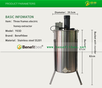 Beekeeping Equipment 3 Frames Stainless Steel Electric Honey Extractor apiculture equipment