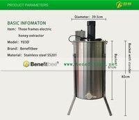Bienenzucht Ausrüstung 3 Rahmen Edelstahl Elektrische Honig Extractor imkerei ausrüstung|equipment|   -