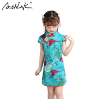 ActhInK New Design Baby Girls Cheongsam Flower Printed Girls Chinese Style Qi-pao Dress Vintage Dress Girls Summer Floral Dress opening ceremony party show blue red cheongsam wedding dress for overseas chinese women vestido oriental collar sexy long qi pao