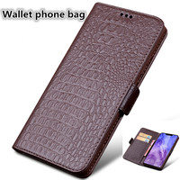 HX08 Natural Leather Wallet Phone Bag For LG G6 Plus Phone Case For LG G6 Plus Flip Case Free Shipping