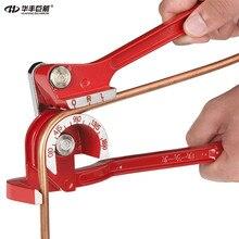 튜브 벤더 브레이크 라인 튜빙 5/16 및 3/8 성형 벤딩 벤더 도구 플라이어 6mm/8mm/10mm 3 in 1 파이프 및 튜브 벤딩 머신