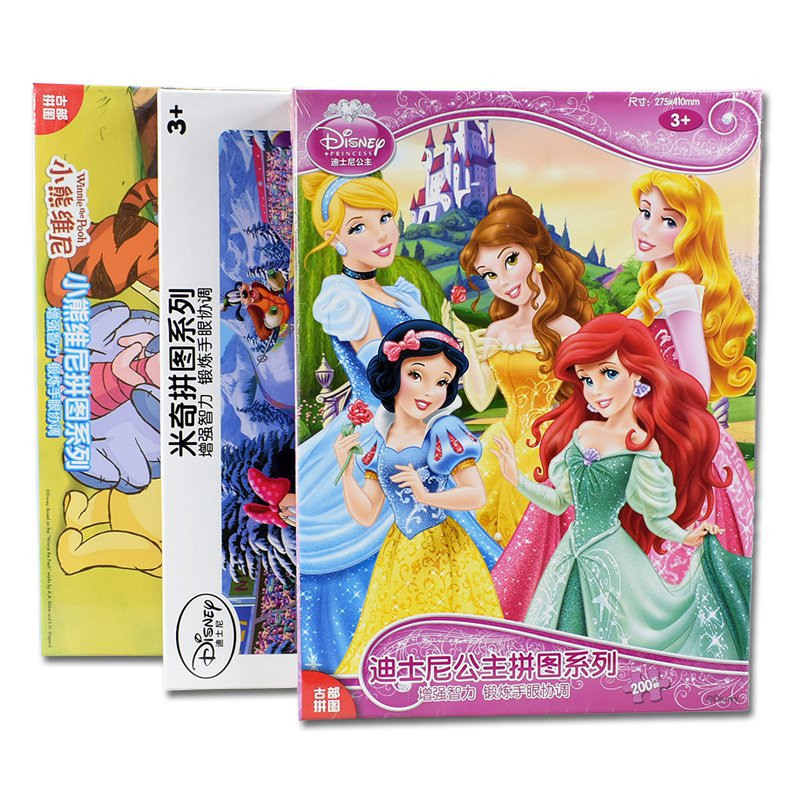 200 pcs/lot Disney Childrens Puzzle Paper Princess Minnie Standard Boxed plane Puzzle Girl Early childhood toys200 pcs/lot Disney Childrens Puzzle Paper Princess Minnie Standard Boxed plane Puzzle Girl Early childhood toys