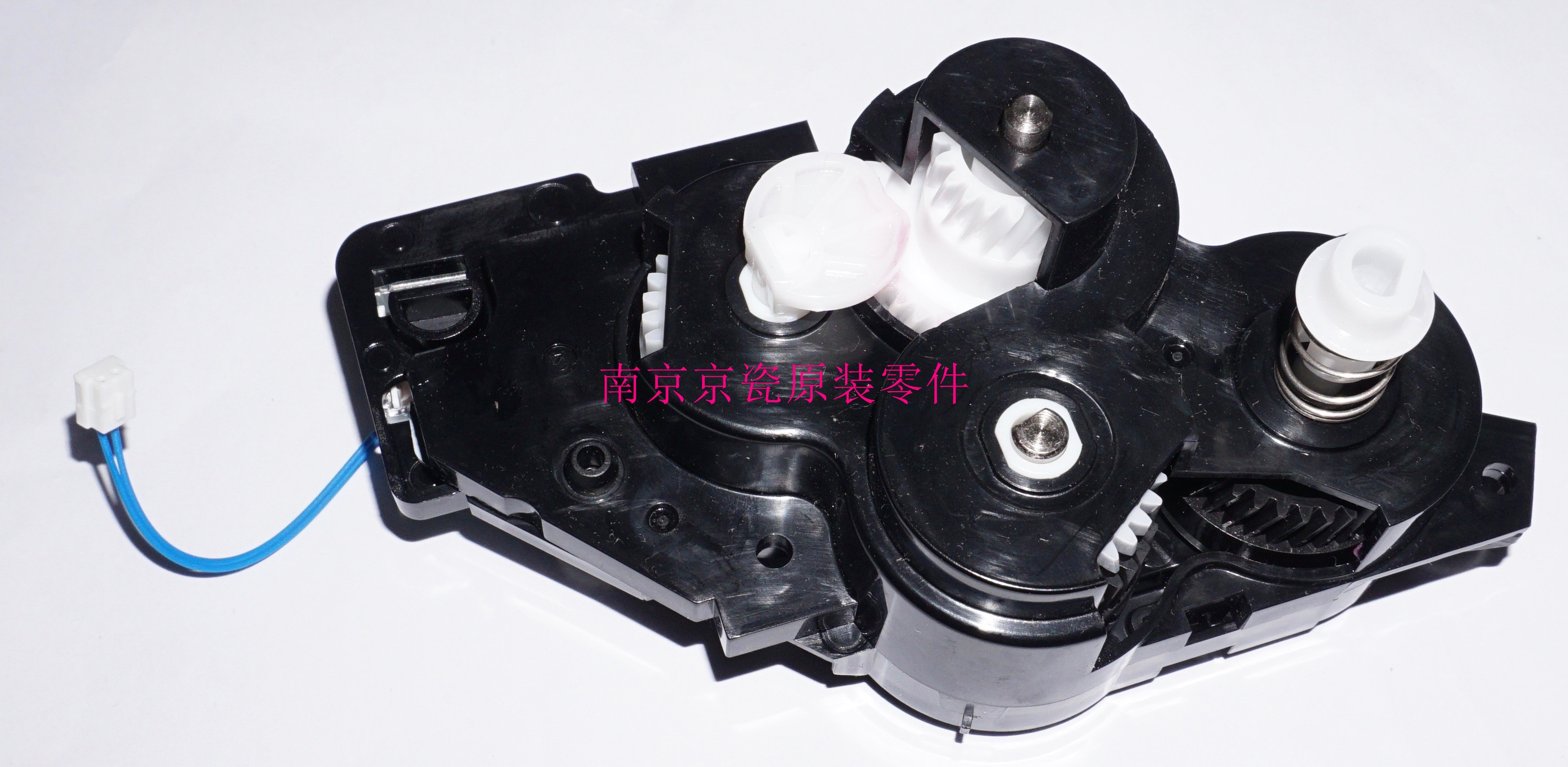 New Original Kyocera 302LV94250 DRIVE FEED ASSY for:FS-4100-4300 P3045-P3060 P4040 M3550 M3560