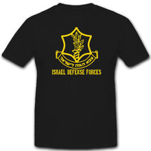 IDF Israel Defense Forces Isarel Armee Jerusalem Militar - T Shirt #7745 Harajuku Tops Fashion Classic Unique t-Shirt