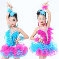 Tassel Latin Dance Dress For Girls Children Ballroom Dance Competition Dresses Kids Modern Salsa Waltz Tango Cha Cha Costumes