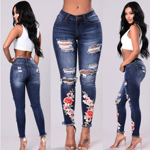 Ripped hole fashion Jeans Women High Waist skinny pencil Denim Pants bleached washed Stretch embroidery sexy brand Jeans women women jeans denim 2016 fall spring denim pants fashion washed blue slim hole ripped jeans ladies cotton stretch skinny pants