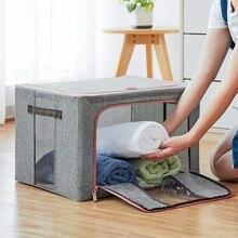 Ткань Оксфорд Стёганое Одеяло хранения Коробки Костюмы и игрушки ящики для хранения одежды квадрат ткани организаторы для дома 1 шт.