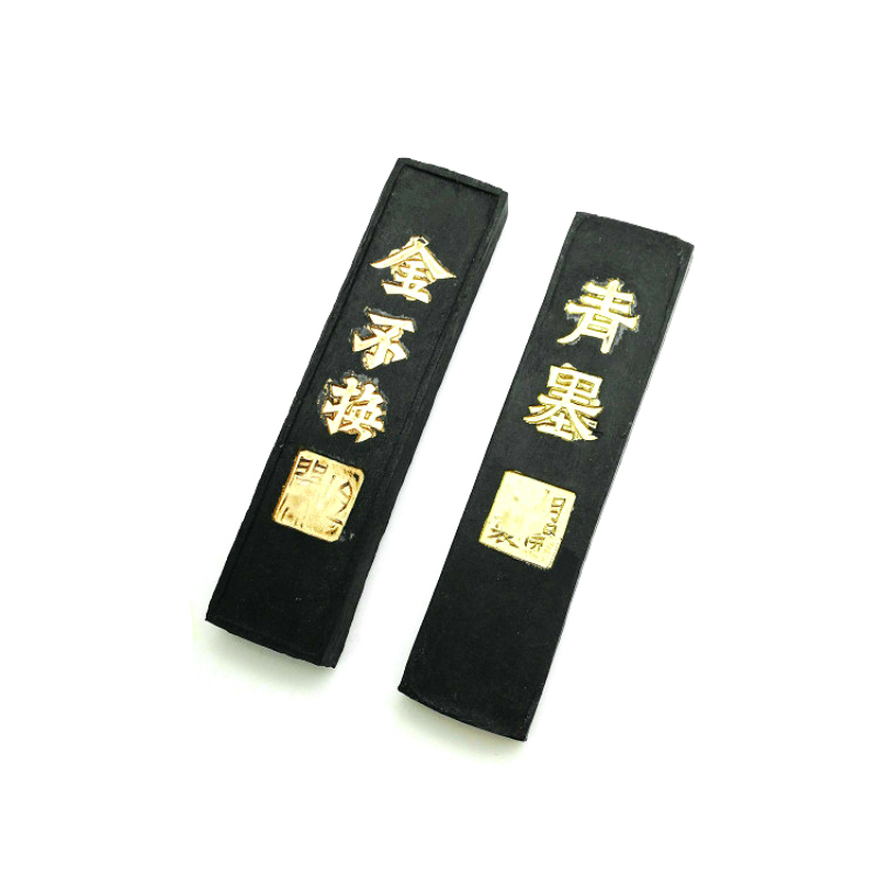 Solid Pine Soot Ink Stick Calligraphy Practicing Inkstick Traditional Chinese Painting Ink Block Writing Grinding Inker Inkstone