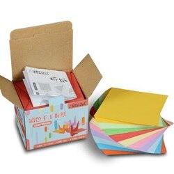1000 ورقة اليدوية الطفل الأصلي ورقة ملونة متعددة الألوان اليدوية