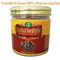Yunzhi Mushroom Extract 50% Polysaccharide Powder 200gram (7.1oz) free shipping