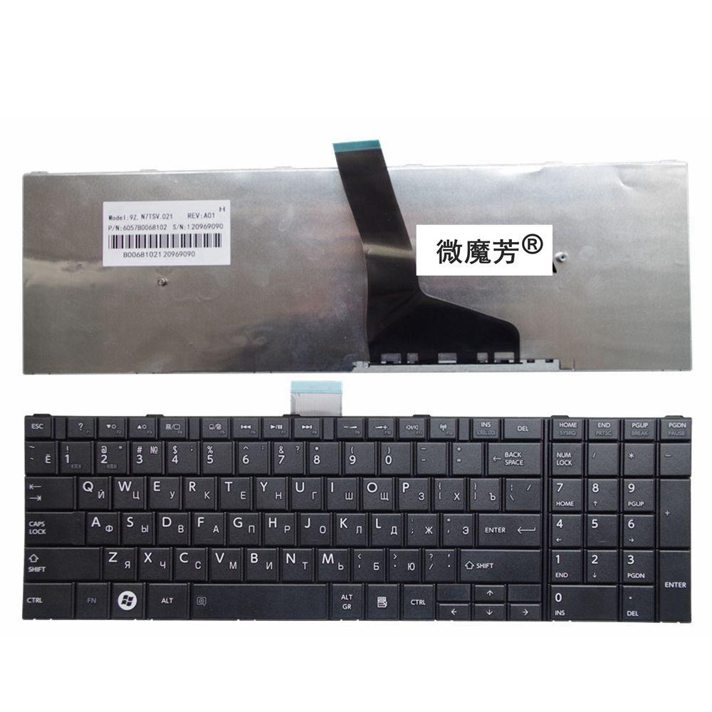 La russie Nouveau Clavier Pour Toshiba L50 L50-A C50 C50D C50-A C55D L70 L75 C70 C75 RU Clavier D'ordinateur Portable