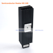 DIN Rail 35mm type Semiconductor Heater HG140 150W PTC Heating Element Industrial Heater Moisture Trap work with temp Controller free shipping 100w industrial cabinet heater ptc sermiconductor heater 35mm din rail type heater together with thermostat