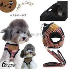Free shipping new arrival high quality tartan rivets comfort soft fabric adjustable dog harness and leash