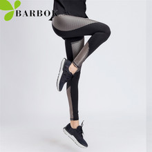 BARBOK Women Full Length Yoga Pants Fitness Gym Trousers Workout Running Tights Training Elastic Sports Wear Sports Leggings