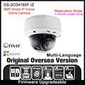 HIKVISION DS-2CD4165F-IZ Original English version 6MP IP camera security CCTV camera security camera P2P Onvif POE H265 HIK
