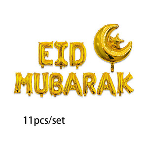 Image 3 - 11ชิ้น/เซ็ตEID MUBARAKฟอยล์บอลลูนRose Gold Silver Letter Moon Moon EidบอลลูนสำหรับมุสลิมEid Partyตกแต่งอุปกรณ์
