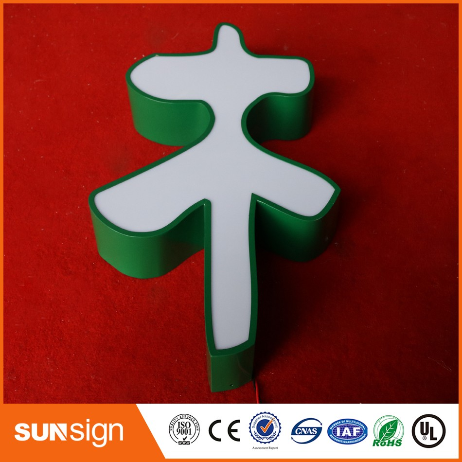 Wholesale Outdoor Shop Sign Led Letter Metal Light