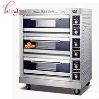 Коммерческих электрическая духовка 1200 Вт печь 3 слоя 6 кастрюли газовая духовка выпечки хлеба торт пицца машина FKB-3 1 шт.