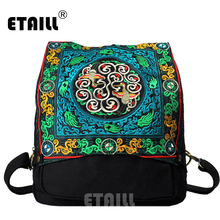 ETAILL New National Style Canvas Green Embroidered Backpacks Large Bucket Shoulder Bag Girls Patchwork School Bags Travel