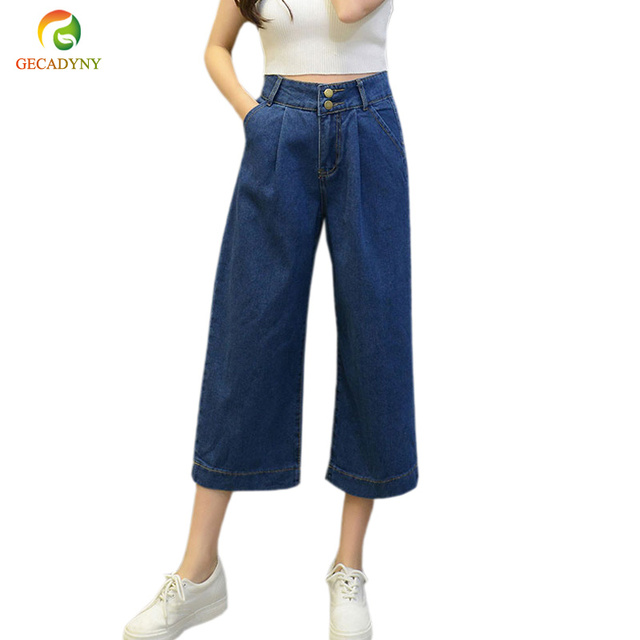 Large Size High Waist Lofty Blue Loose Wide Leg Pants Jeans Women Denim  Wide Leg Pants Capris Jeans Female Trousers S-XXL e99f59ca3