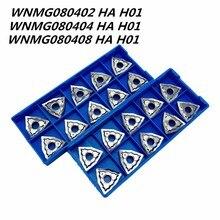 10PCS Triangle CNC aluminum blade WNMG080404 HA H01 high quality cermet alloy lathe tools WNMG080408 tool