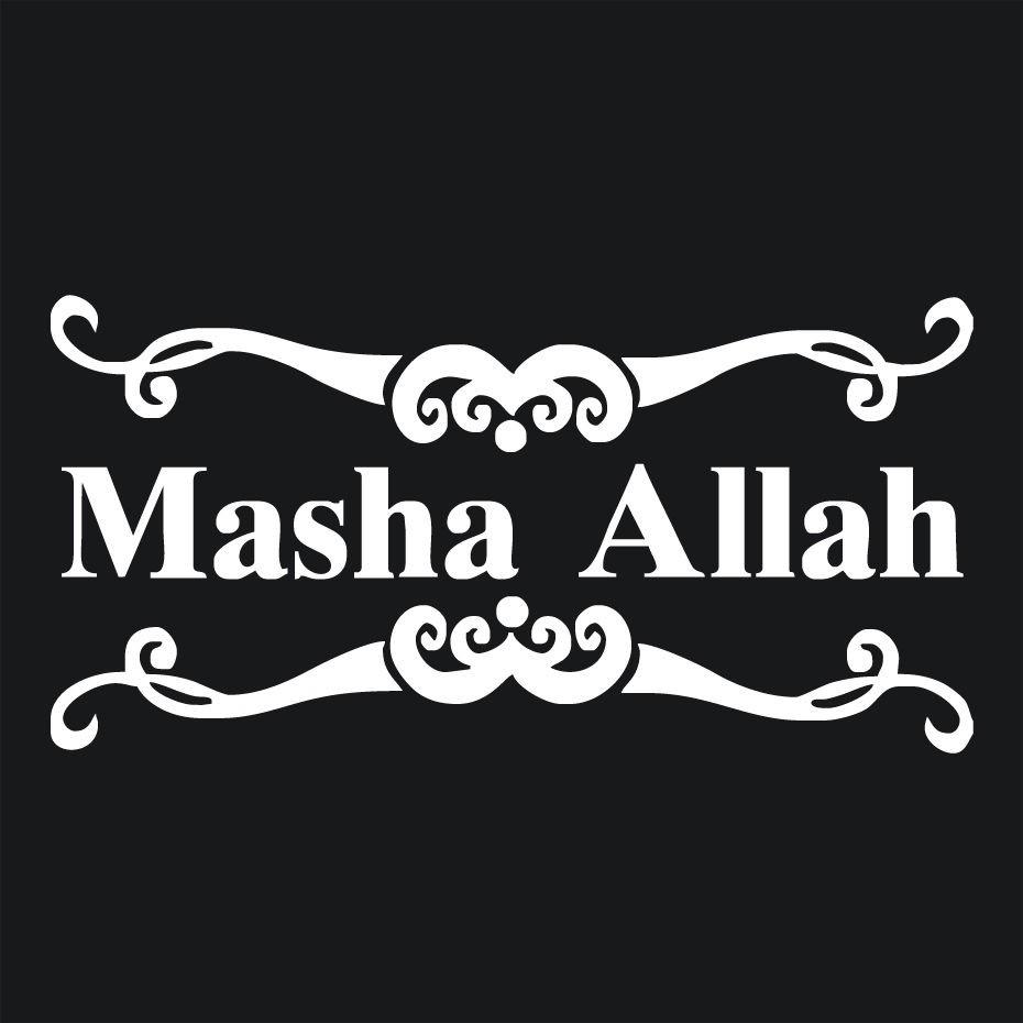 Stickers Islam Pas Cher us $2.88 25% off vinyl calligraphy quotes car sticker masha allah car body  art decoration car sticker waterproof car decal y 469 art decor stickers