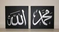 شحن مجاني الخط العربي الإسلامي جدار أسود 2 قطعة النفط الرسم على قماش ل تزيين المنزل جدار الفن السنة الجديدة الدهانات