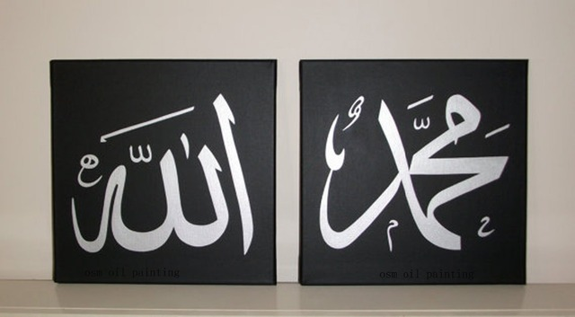 Free Shipping Arabic Calligraphy Islamic Wall Black 2 Piece Oil Painting on Canvas for Home Decoration Wall Art New Year Paints