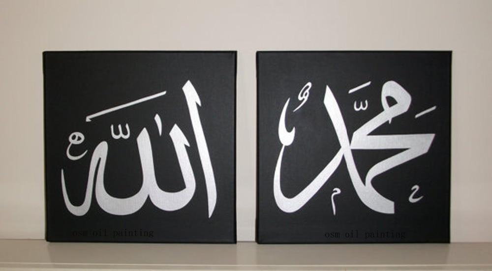 Livraison Gratuite Calligraphie Arabe Islamique Mur Noir 2 Pièce Huile peinture sur Toile pour La Maison Décoration Wall Art Nouveau Année peintures