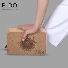 PIDO YOGA High density natural cork yoga block Tasteless yoga brick Exercise Fitness Sport Yoga aids