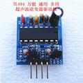 FREE Shipping!!!  TL494 inverter driver board /TL494 driver board power supply pulse width modulation / Electronic Component