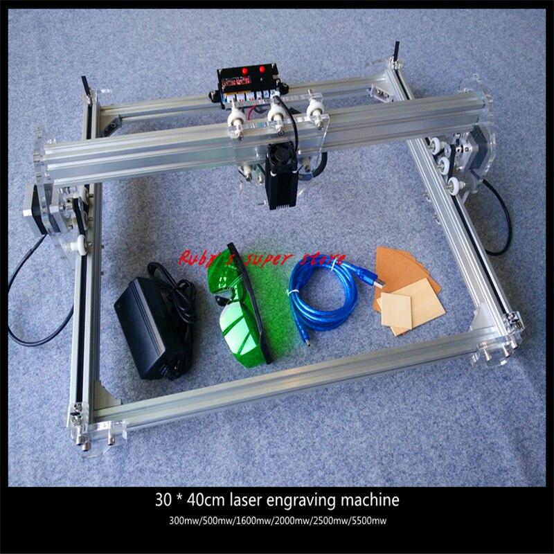 X-Benbox , 300*400mm , 2500MW Big DIY Laser Engraving Machine,2.5W Diy Marking Machine,diy Laser Engrave Machine,advanced Toys