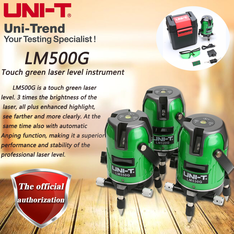 UNI T LM520G LM530G LM550G touch green laser level instrument 2 3 5 line cross marking