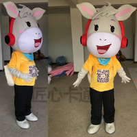 Cosplay Costume Donkey Cartoon Character Mascot Costume Cosplay Mascot Custom Products for Halloween Party Advertising Event