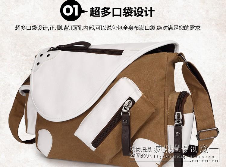 32b0d17219c2 High Quality Vampire Knight Kuran Kaname Printing Cosplay Messenger Bag  Unisex Canvas Large Shoulder Bags. 1 2 3 111 222 333 444 ...