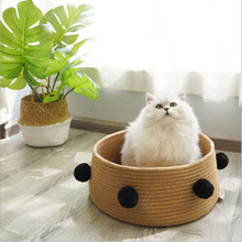 Nordic cat litter season four seasons universal bed house villa small dog kennel hand-woven cotton basket