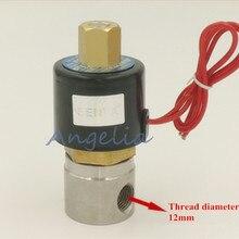 """1/"""" DN08 BSP DC24V DC12V нержавеющая сталь 304 нормально открытый Электрический электромагнитный клапан N/O"""