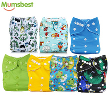 [Mumsbest] 7pcs/pack Washable Pocket Diaper Cover Adjustable Baby Unisex Nappy Reusable  Available 0-2years 3-15kg