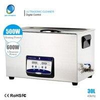 SKYMEN ультразвуковой очистки 30l digital touch Управления ultasonic Ванна 110/220 В 600 Вт бак из нержавеющей стали очистки Приспособления
