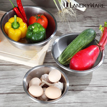 LANSKYWARE Chinese 304 Stainless Steel Salad Bowl Food Fruit Vegetable Big Basin Egg Beating Pan/Mixing Bowl/Kneading