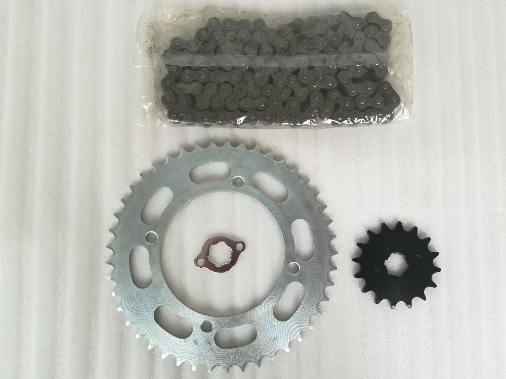 OEM Quality Motorcycle Chain Set With Big&Small Sprocket Chain Wheel Chain&retaining plate Locker For Yamaha 250 XV250 1Set