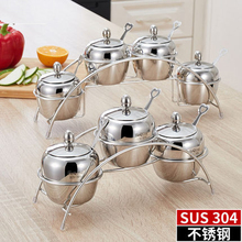 304 stainless steel spice pepper chilli jar set seasoning box  sugar bowl kitchenware